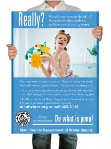 Advertising Campaign for Water Dept.
