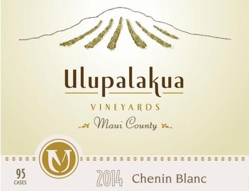 Branding – Wine Label for Estate Wines